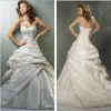 Lastest Look of the New Style Ball Gown Strapless Lace up Bridals Gowns