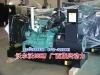 Volvo 200kva diesel generator set