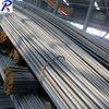 Rebar steel with competitive prices