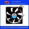 QF9225HB1 air ventilation fan 12V 92*92*25mm