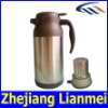 2011 new design food grade high vacuum coffee pot tea pot