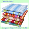 Factory OEM colorful new designed cushion cover