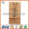 Kraft paper bag for tea