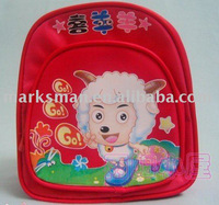 fashion shool bag