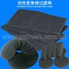 Activated carbon sponge filter mesh,activated foam,activited carbon filter