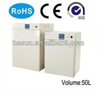 HSGH-9050 Water-jacket Incubator