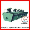 XJM fluorite flotation machine