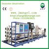 RO seawater machine