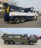 China Operation Vehicle