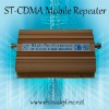 CDMA850 mobile signal repeater cellular signal amplifier