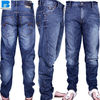 fashion brand denim jeans