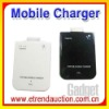New Arrival Emergency Mobile Charger Power DS2800A