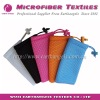 mobile phone bag or pouch, small polyester drawstring bag, cell phone bags pouches