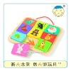 wooden games, animals puzzle