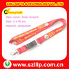 Supply promotion 90cm polyester energy solar LCD lanyard