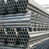 "1/2""-6"" galvanized steel pipe"