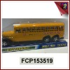 Best gift for children school bus FCP153519
