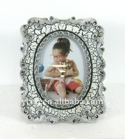 happy birthday photo frame N043-9A