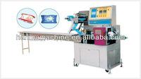 HM-BZ70 Full automatic wet tissue packaging machine Avto-Blazhnyh calfetok .ypak-mashna