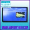 Wall-mount digital signage