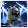 philips 200w 5r beam sharpy moving head light
