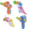 Bubble animal guns