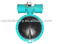 soft seal butterfly valve