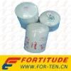 Fleetguard Oil Filter LF3345