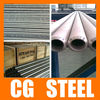 317 317L 316 316L 310 310S 321 304 Seamless stainless steel pipe