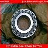 NSK Spherical Roller Bearing 22222 Catalogue Distributor