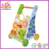 wooden kids baby walker with wheel, and 6 pcs different toys