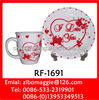 Milk Mug & Pizza Plate for Porcelain Breakfast Set & Dinner Set