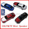 TF/USB/FM Rolls-Royce car mini speakerfor Phone & PC