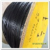 High qulaity PVC insulated and sheathed control wire for air conditioner