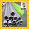 TP347H stainless steel tube seamless