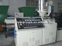 cutting/cutting unit