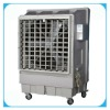 India portable evaporative air cooler