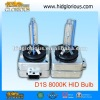 D1 D2 D3 D4 xenon hid light