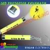 colorful flashing promotion gift logo led project keyring