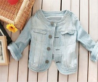 ladies short jeans coat