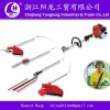 4 in1 multifunction brush cutter / chain saw / hedge trimmer