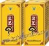 Reishi Mushroom Spore Oil Softgels