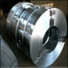 Cold rolled steel plate piece &coil