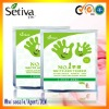 092104 OEM/ODM 48g skin care whitening nourishing Efficient hand mask