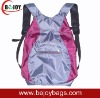 2012 folding sports travel backpack