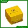 Yellow Paper Jewelry Packing Case