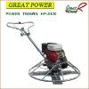 Power Trowel HP-S120 Grout Scraper Hand Trowel Plastic Trowel