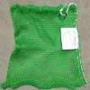 handmade mesh bag /cargo bag