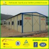 Recycle easy assembly prefabricated house model