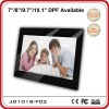 10.1 inch Full Function Digital Photo Frame